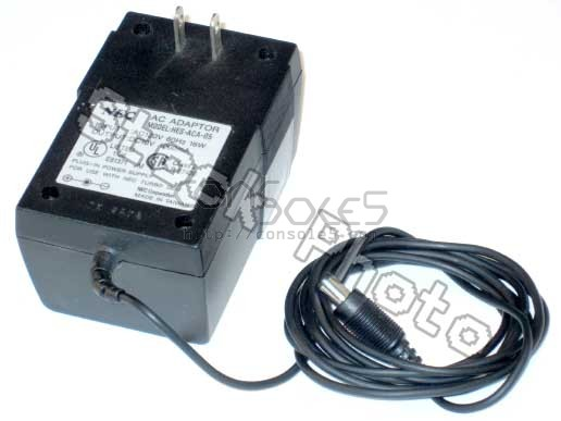 Turbo Duo AC Adapter