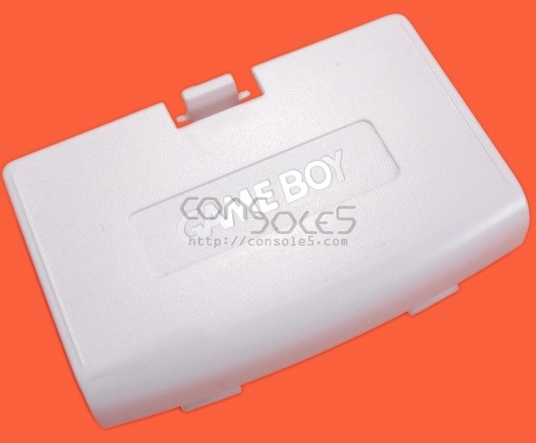 Game Boy Advance Replacement Battery Cover-Arctic (White)
