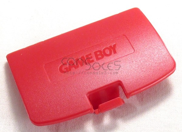 Game Boy Color Battery Cover (Berry)