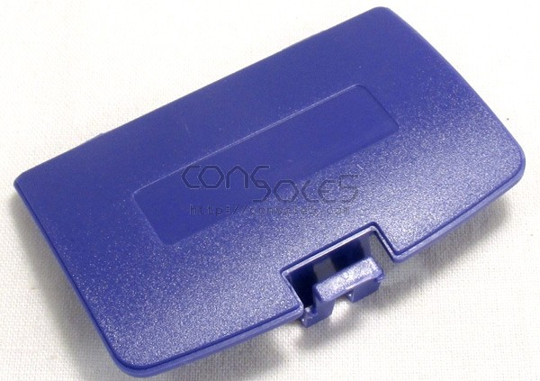 Game Boy Color Battery Cover (Purple)