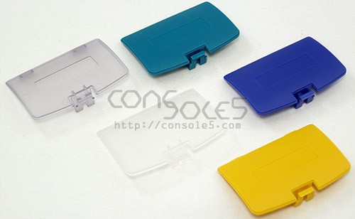 Game Boy Color (GBC) Battery Cover Replacement