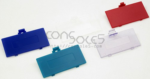 Game Boy Pocket Battery Cover Replacement