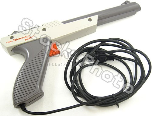 NES Zapper (Grey)