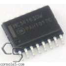 MC34163DW: SOIC-16W Power Regulator (Atari Jaguar U38)