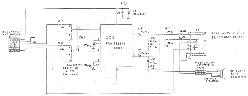 File:Game Gear VA0 Schematic - Sound.png
