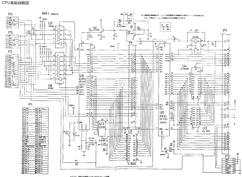 File:Famicom-Schematic.png