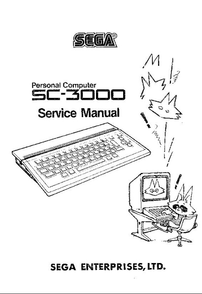 File:Sega SC-3000 Service Manual.pdf