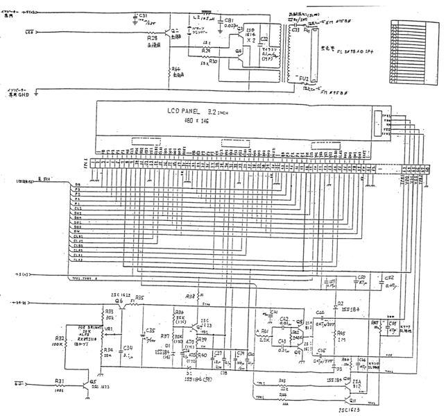 File:Game Gear VA0 Schematic - Main PCB 2.png
